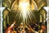 Sin fe, no hay paraíso: ciencia biomédica gestionada por y para una comunidad de creyentes