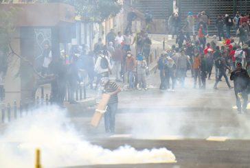 Ante la preocupante situación reinante en la República hermana de Ecuador,