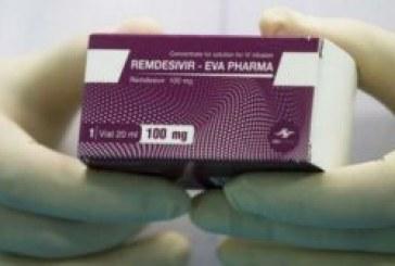 No queda claro el uso del remdesivir en pacientes ecuatorianos