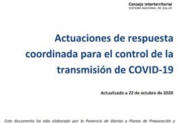 It's the coordination, stupids! (ESPAÑA)